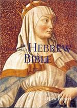 The Illustrated Hebrew Bible