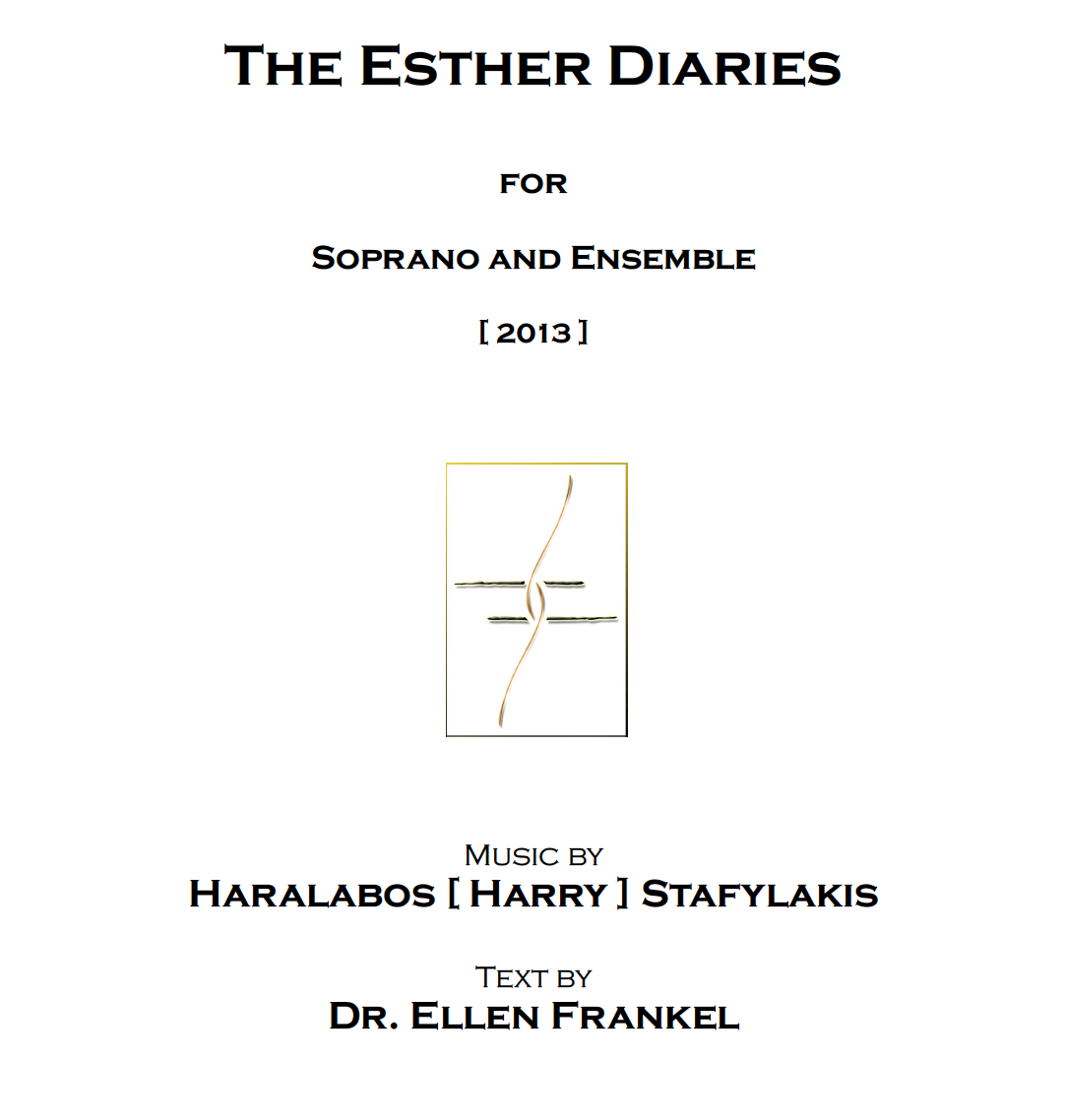 Esther Diaries